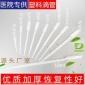 �S家批�l-塑料吸管-滴管-�Э潭�-巴氏吸管-0.2-0.5-1-2-3-5-10-ml