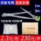 3ml-一次性塑料刻度滴管-巴氏定量滴管吸管-����S�-10000支-件