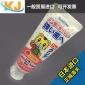日本�M口 巧虎 �和�牙膏可吞咽防蛀去�S斑 草莓味70G 96��/箱