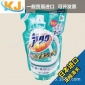 日本�M口花王酵素洗衣液�饪s高活性酵素洗衣液去污770g 15袋/箱