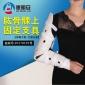 肘�P�固定支具 �S家供��肱骨髁�A板肩外科�i上臂大臂骨折固定